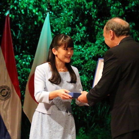 Su Alteza Imperial de Japón, la Princesa Mako, fue declarada visitante ilustre por el Intendente Ferreiro