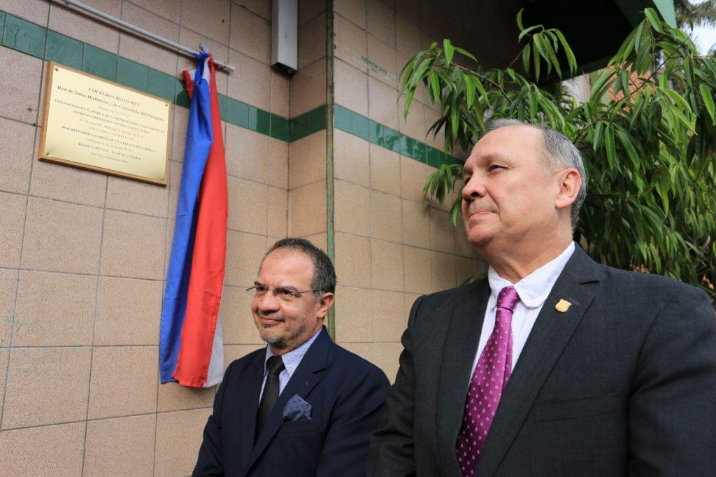 Colegio Cristo Rey ya es parte de la Red de Sitios Históricos y de Conciencia del Paraguay